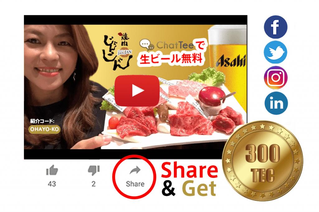YouTube 300 TEC_1