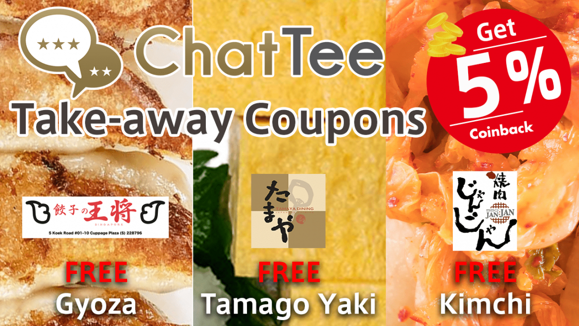 Chattee Take-Away Coupons