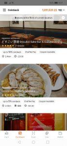 Screenshot_20200602_213708_com.teecoin.ChatteeForUser