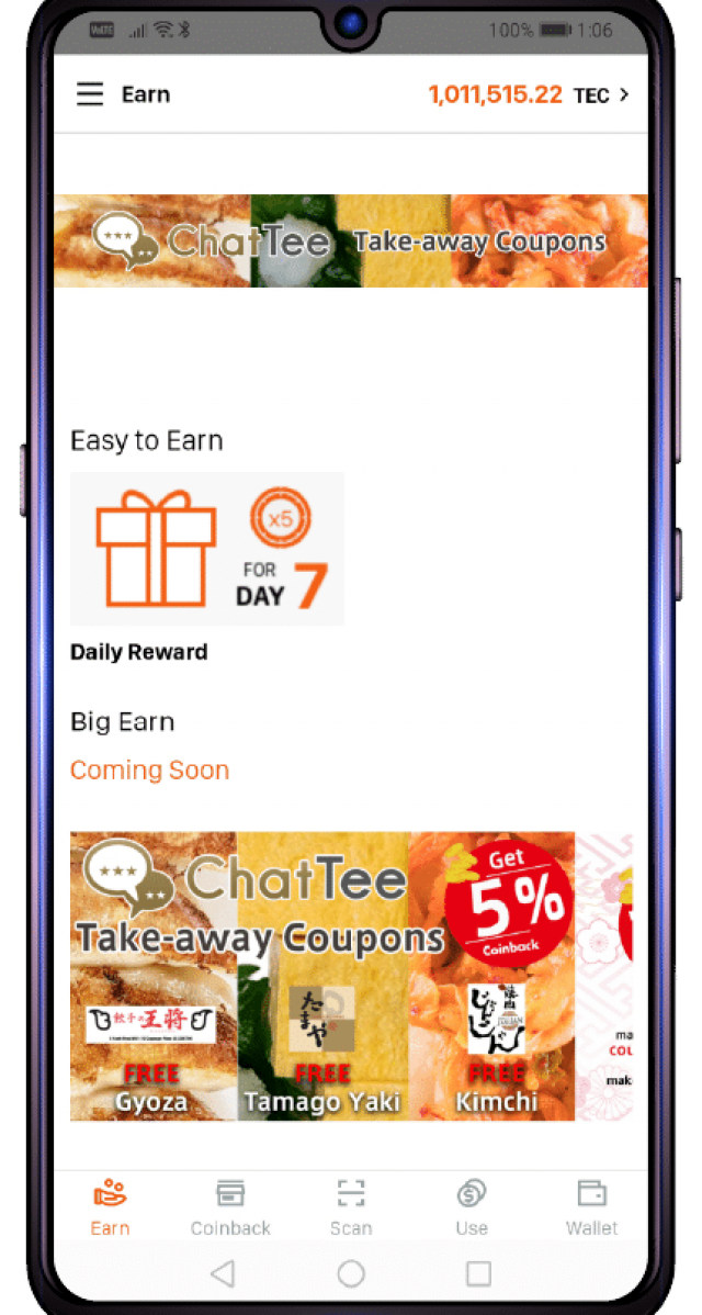chattee-earn-screen