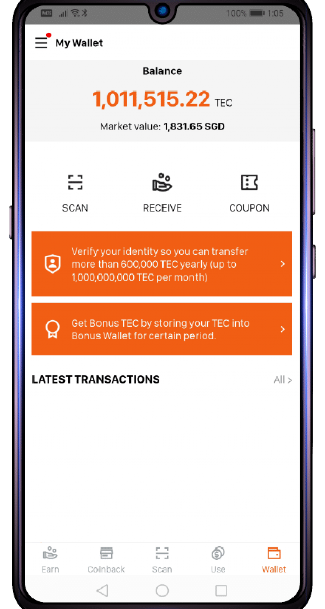 chattee-wallet-screen