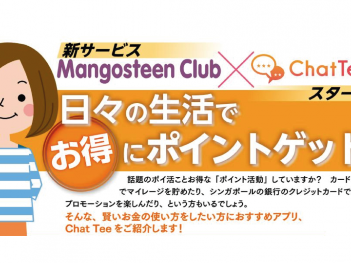 Mangosteen Club Featuring ChatTee