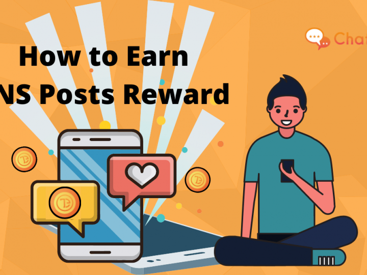 Earn SNS Posts Reward > Step-by-Step Guide